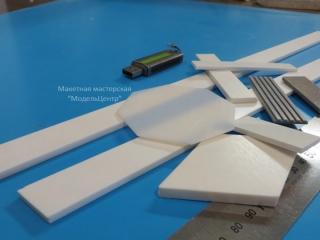rezka-plastika-2