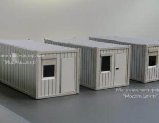 konteiner-1