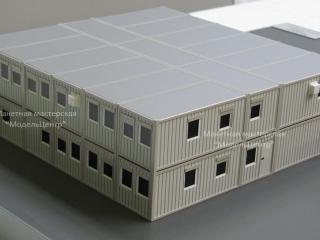 konteiner-2