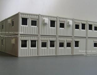 konteiner-3