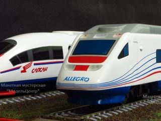 maket-allegro-3