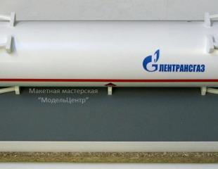 cisterna-3