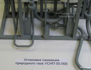 uspg-6