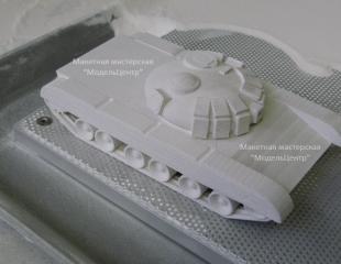 tank_t-80-4