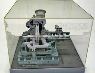parovaya-turbina-1