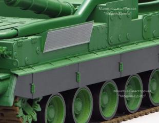 9A82-08