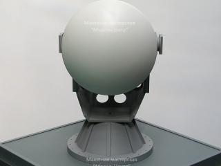 antenna-3