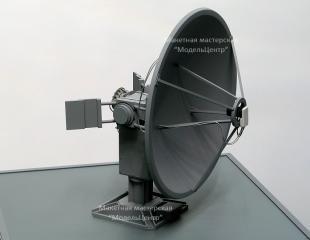 antenna-5