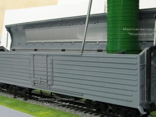 pu-vagon-3