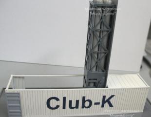 club-k-1