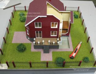 house_a1