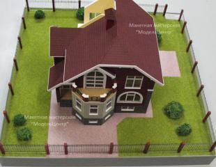 house_a3