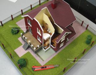 house_a4