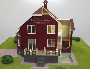 house_a6